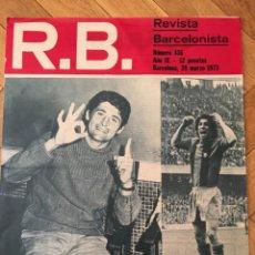 Collezionismo sportivo: REVISTA R.B. RB Nº 416 (20-3-73) MARTI FILOSIA BARCELONA 1-0 REAL SOCIEDAD . Lote 132581730