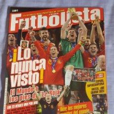 Coleccionismo deportivo: REVISTA FUTBOLISTA ESPECIAL MUNDIAL 2010. Lote 132611246
