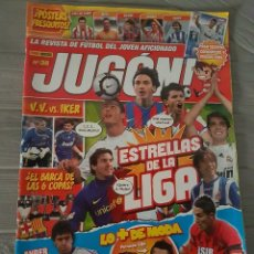 Coleccionismo deportivo: REVISTA JUGÓN. Lote 132765714