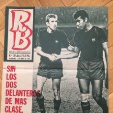 Collezionismo sportivo: REVISTA R.B. RB Nº 197 (7-1-69) REXACH STADE REIMS KOPA MULLER REAL SOCIEDAD 2-1 BARCELONA RIERA. Lote 132796638