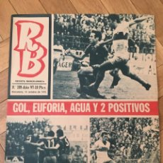 Coleccionismo deportivo: REVISTA R.B. RB Nº 289 (13-10-70) ELCHE 0-1 BARCELONA RIFE . Lote 133045538