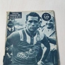 Colecionismo desportivo: COLECCION IDOLOS DEL DEPORTE Nº17 BOTELLA. Lote 133085430