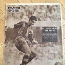 Coleccionismo deportivo: VIDA DEPORTIVA (7-10-57) ATLETICO MADRID ESPANYOL BARCELONA 6-1 JAEN . Lote 133092306