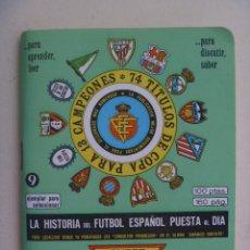 Collectionnisme sportif: PEQUEÑA PUBLICACION DINAMICO : HISTORIA DEL FUTBOL ESPAÑOL 1979-1980.. EJEMPLAR COLECCIONISTA.. Lote 133247138