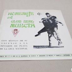 Coleccionismo deportivo: HOMENAJE AL REAL MURCIA, TEMPORADA 1971-72, ASCENSO A LA DIVISION DE PLATA. Lote 133706277
