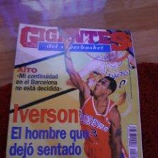 Coleccionismo deportivo: GIGANTES DEL BASKET 594 JORDAN 1997. Lote 134711542