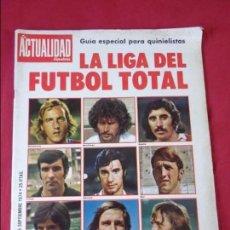 Coleccionismo deportivo: EL LIBRO DE ORO DEL FUTBOL ESPAÑOL - GUIA LIGA 1974/1975 PRIMERA - REVISTA ACTUALIDAD ESPAÑOLA 74/75. Lote 135164546