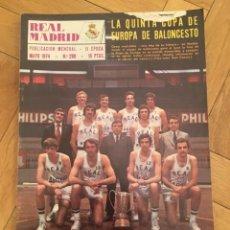 Coleccionismo deportivo: REVISTA REAL MADRID Nº 288 (MAYO 1974) BALONCESTO QUINTA COPA EUROPA. Lote 135198550