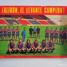 Coleccionismo deportivo: ANTIGUA REVISTA ALIRON EL LEVANTE CAMPEON AÑO 1973 INCLUYE POSTER. Lote 135478254