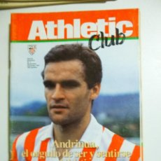 Collezionismo sportivo: LOTE 7 REVISTA ATHLETIC CLUB DE BILBAO 1991 Y 1992. Lote 135596334