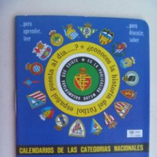 Coleccionismo deportivo: PEQUEÑA PUBLICACION DINAMICO : CALENDARIOS DE LAS CATEGORIAS NACIONALES 1986-87.. Lote 195525826