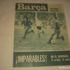 Coleccionismo deportivo: BARÇA Nº 949, ENERO 1974. IMPARABLES !.. Lote 135633415