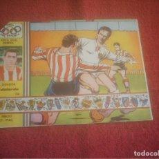 Coleccionismo deportivo: ATLETICO DE MADRID ADELARDO Nº 26 ,ASES DEL DEPORTE ,TEBEO BIOGRAFIA. Lote 135808054