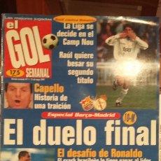 Coleccionismo deportivo: EL GOL SEMANAL NÚMERO 1...1996. Lote 136077204