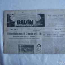 Coleccionismo deportivo: MUY RARO BALON SEMANARIO DEPORTIVO A CORUÑA 1945. Lote 138003702