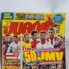 Coleccionismo deportivo: REVISTA JUGON! N 117 MESSI RONALDO. Lote 138714513