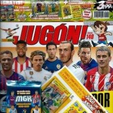 Coleccionismo deportivo: JUGON Nº 140 SIN DESPRECINTAR - PANINI 2018 - CON CROMOS CONMEMORATIVOS ESTE 2018-19 Y MEGACRACKS. Lote 139345250