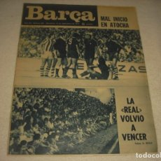 Coleccionismo deportivo: BARÇA Nº 982. SEPTIEMBRE 1974. LA REAL VOLVIO A VENCER. MAL INICIO EN ATOCHA.. Lote 139690218