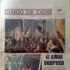 Coleccionismo deportivo: CADIZ C.F. - SUPLEMENTO DIARIO DE CADIZ AÑO 1977 - ESPECIAL PRIMER ASCENSO A PRIMERA DIVISION. Lote 139762622