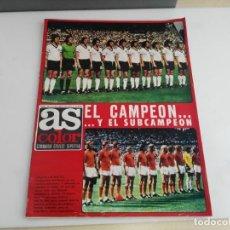 Coleccionismo deportivo: ANTIGUA REVISTA AS COLOR CON POSTER DEL REAL MADRID Nº 164. Lote 140022146