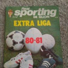Coleccionismo deportivo: REAL SPORTING DE GIJÓN. EXTRA LIGA FÚTBOL 80 - 81. Lote 140486786