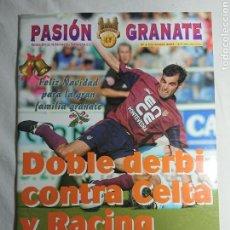 Coleccionismo deportivo: PASIÓN GRANATE - REVISTA PONTEVEDRA CF 2004-2005 SEGUNDA DIVISIÓN RESUMEN PRIMERA VUELTA. Lote 142110062