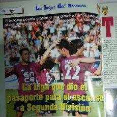 Coleccionismo deportivo: PASIÓN GRANATE - PONTEVEDRA CF - HISTÓRICO ASCENSO A SEGUNDA DIVISIÓN AÑO 2004. Lote 142111576