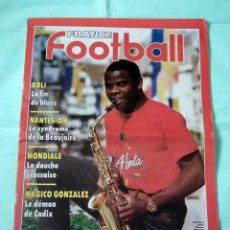 Coleccionismo deportivo: MAGICO GONZÁLEZ - CÁDIZ C.F.- REVISTA FRANCE FOOTBALL 1988 - VER IMÁGENES DEL ANUNCIO. Lote 171994397