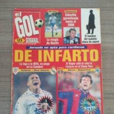 Coleccionismo deportivo: REVISTA EL GOL SEMANAL MAYO 1997. Lote 142310469