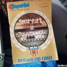Coleccionismo deportivo: VALENCIA CF. REVISTAS, ÁLBUM Y ESPECIAL 50 AÑOS. LOTE COMPLETO.. Lote 142738973