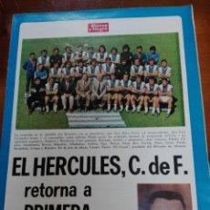 Coleccionismo deportivo: SUPLEMENTO BLANCO Y NEGRO EL HERCULES C DE F RETORNA A PRIMERA DIVISION. Lote 142781498