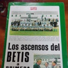 Coleccionismo deportivo: SUPLEMENTO BLANCO Y NEGRO LOS ASCENSOS DEL BETIS A PRIMERA DIVISIÓN. Lote 142781690