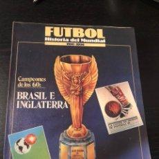 Coleccionismo deportivo: SUPLEMENTO SEMANAL FUTBOL N 4. Lote 143333084