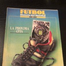 Coleccionismo deportivo: SUPLEMENTO SEMANAL FUTBOL N 1. Lote 143333740