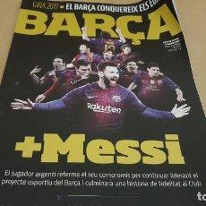 Coleccionismo deportivo: REVISTA BARÇA Nº 88 / + MESSI / EL BARÇA CONQUISTA LOS EE.UU. / COMO NUEVA. Lote 144548258
