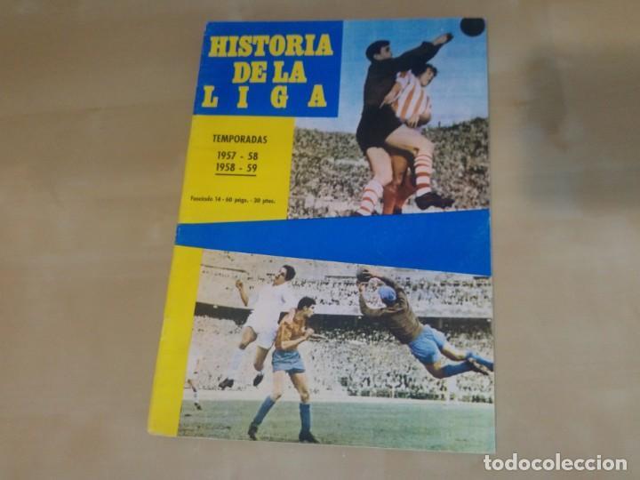 FASCÍCULO 14 - HISTORIA DE LA LIGA (IBÉRICO EUROPEA DE EDICIONES) - 1957-58 Y 1958-59 (Coleccionismo Deportivo - Revistas y Periódicos - otros Fútbol)