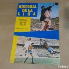 Coleccionismo deportivo: FASCÍCULO 14 - HISTORIA DE LA LIGA (IBÉRICO EUROPEA DE EDICIONES) - 1957-58 Y 1958-59. Lote 144826254
