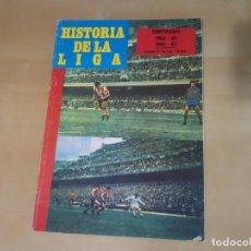 Coleccionismo deportivo: FASCÍCULO 17 - HISTORIA DE LA LIGA (IBÉRICO EUROPEA DE EDICIONES) - 1963-64 Y 1964-65. Lote 144826538