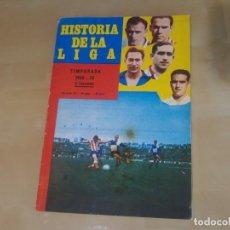 Coleccionismo deportivo: FASCÍCULO 20 - HISTORIA DE LA LIGA (IBÉRICO EUROPEA DE EDICIONES) - 1969-70 Y RESUMEN. Lote 144827922