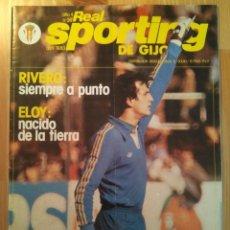 Coleccionismo deportivo: REAL SPORTING DE GIJÓN AÑO 4 N.º 36 ABRIL 1983. Lote 145365198