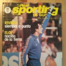 Coleccionismo deportivo: REAL SPORTING DE GIJÓN AÑO 4 N.º 36 ABRIL 1983. Lote 145365206