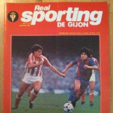 Coleccionismo deportivo: REAL SPORTING DE GIJÓN AÑO 3 N.º 31 NOVIEMBRE 1982. Lote 145365226