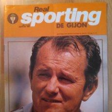 Coleccionismo deportivo: REAL SPORTING DE GIJÓN AÑO 3 N.º 29 SEPTIEMBRE 1982 BOSKOV PÓSTER. Lote 145365230