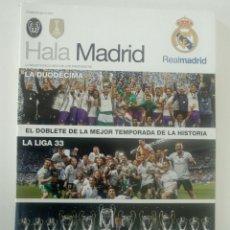 Coleccionismo deportivo: REVISTA HALA MADRID 63 AÑO 2017 LA DUODECIMA FÚTBOL REAL MADRID. Lote 146367990