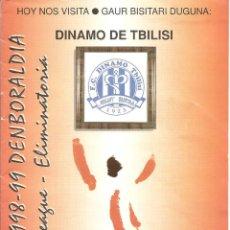 Coleccionismo deportivo: PROGRAMA PARTIDO ATHLETIC CLUB BILBAO - DINAMO DE TBILISI, ELIMINATORIA CHAMPIONS LEAGUE 1998-99. Lote 148232606