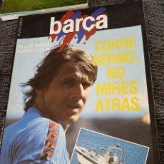 Coleccionismo deportivo: REVISTA BARCA - TERCERA ÉPOCA. NÚMERO 17. AGOSTO 1983. + POSTER DE LA PLANTILLA 83-84.. Lote 148709470