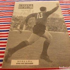 Collectionnisme sportif: FIESTA DEPORTIVA Nº:330(22-1-66) MALLORCA-BETIS. PARERA(C.D.SOLEDAD). Lote 148796130