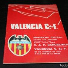 Colecionismo desportivo: PROGRAMA FÚTBOL TEMPORADA 70-71 VALENCIA - BARCELONA. Lote 149509314