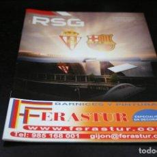 Collectionnisme sportif: PROGRAMA FÚTBOL TEMPORADA 11-12 SPORTING - BARCELONA. Lote 149631030