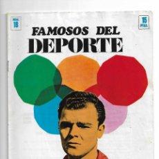 Coleccionismo deportivo: KUBALA FAMOSOS DEL DEPORTE. Lote 150789338